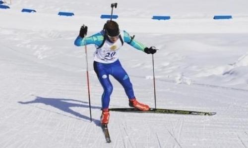 Три казахстанских биатлониста стартуют в индивидуальной гонке этапа Кубка мира