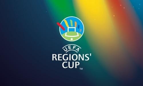 Стали известны соперники чемпиона Казахстана в Кубке регионов УЕФА 2020