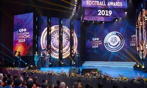 Представлено видео национальной премии KFF Football Awards