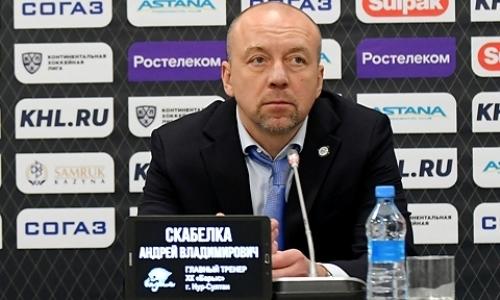 Скабелка назвал причину поражения «Йокериту» и нашел положительный момент для «Барыса»
