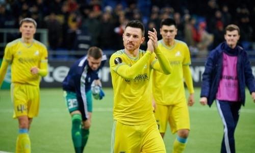 «Астана» отправилась в Белград