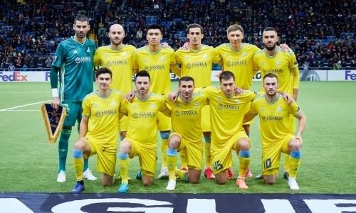 Томасов? «Астана» объявила состав на заключительный матч Лиги Европы с «Партизаном»