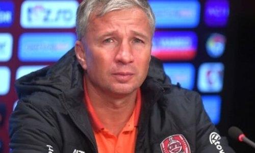Кандидат на пост главного тренера «Астаны» обесценил ее победу над «Манчестер Юнайтед»