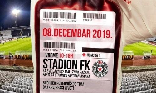 «Партизан» подарит каждому донору крови билет на матч с «Астаной»