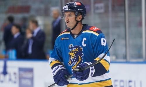 КХЛ наказала российского защитника за грубый прием против игрока «Барыса»