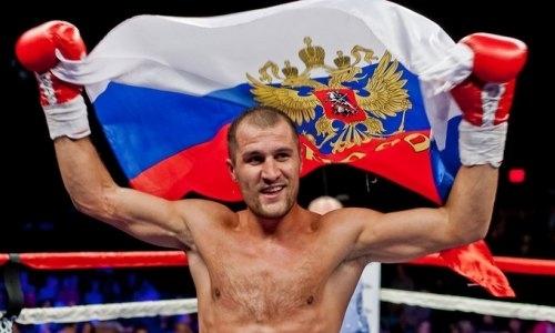 Стало известно, коснутся ли санкции ВАДА российских боксеров-профи