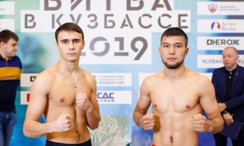 Казахстанский боксер прошел взвешивание перед вторым боем на профи-ринге