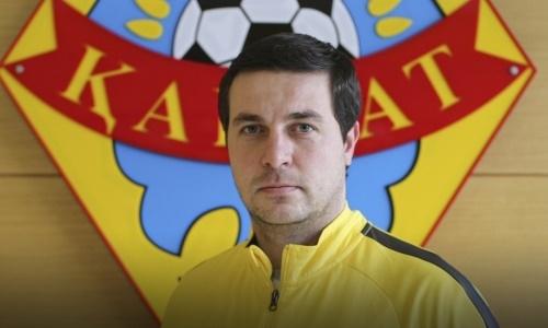 Официально назначен новый главный тренер «Кайрата-Жастар»