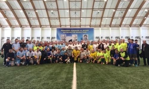 В Нур-Султане стартовал ежегодный турнир памяти ушедших из жизни футболистов