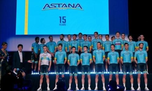 «Астана Про Тим» представила свой состав на сезон 2020 года
