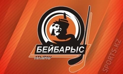 «Бейбарыс» в овертайме обыграл «Алтай-Торпедо» в матче ВХЛ