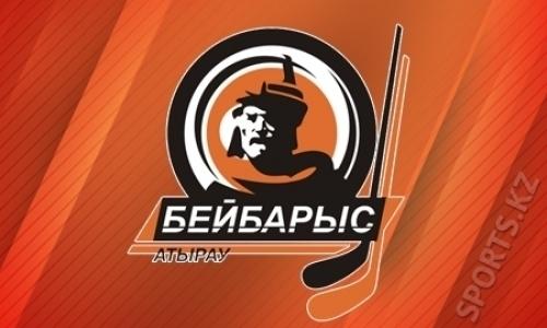 «Алтай-Торпедо» всухую проиграл «Бейбарысу» в матче чемпионата РК