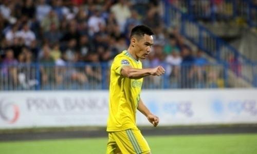 Ещё один футболист сборной Казахстана официально покинул «Астану»