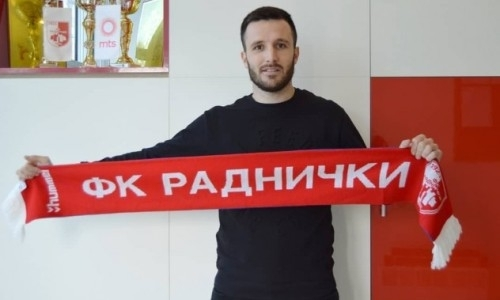 Лучший ассистент клуба КПЛ после ухода сразу подписал контракт в Европе