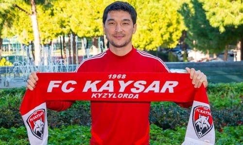 Елдос Ахметов подписал контракт с участником еврокубков после ухода из «Кайрата»