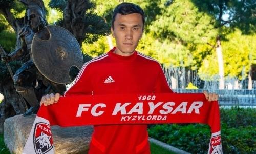 Багдат Каиров подписал контракт с участником Лиги Европы
