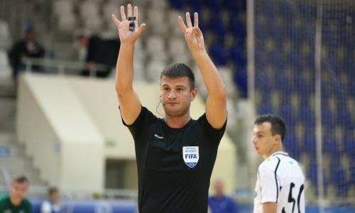 Определились судьи матчей сборной Казахстана в Элитном раунде чемпионата мира