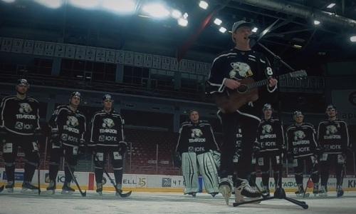 Аутсайдер конференции «Барыса» в КХЛ перепел популярную песню из «Ведьмака». Видео