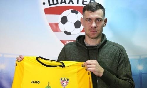 Политевич после ухода из «Кайрата» подписал контракт с новым клубом