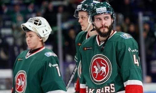 Лидер конференции «Барыса» потерпел третье поражение вчетырех последних матчах КХЛ