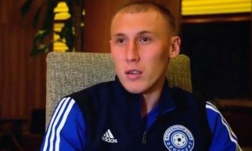 Футболиста сборной Казахстана дважды отпинали перед дебютом за российский клуб. Видео