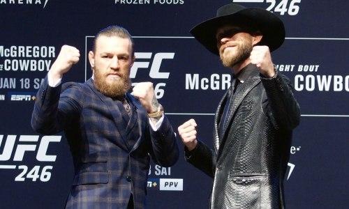 Прямая трансляция боя UFC Конор Макгрегор — Дональд Серроне в Казахстане
