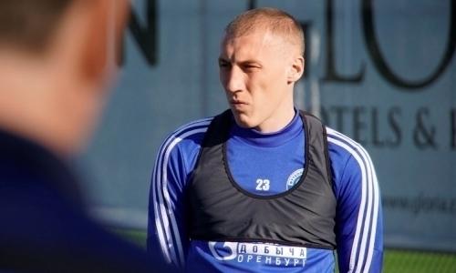 Прямая трансляция матча «Оренбург» — «Славия» с участием Исламбека Куата