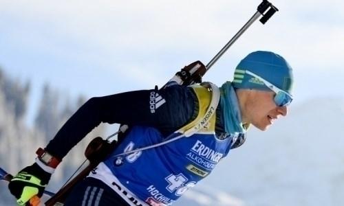 Еремин — 51-й в индивидуальной гонке этапа Кубка мира в Поклюке