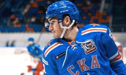 Матч с «Барысом» стал знаковым для серебряного призера МЧМ-2020 из России. Видео