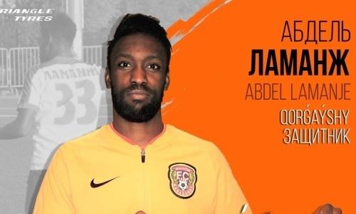 Известный французский футболист официально стал игроком клуба КПЛ