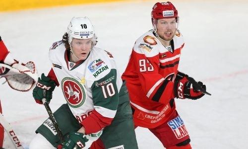 Определился первый участник плей-офф КХЛ изконференции «Барыса»