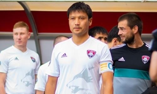 Максат Байжанов прибыл в расположение своего нового клуба