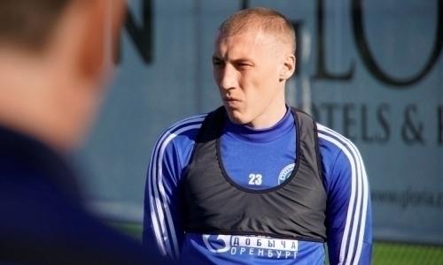 Прямая трансляция товарищеского матча «Оренбург» — «Сигма» с участием казахстанца Исламбека Куата