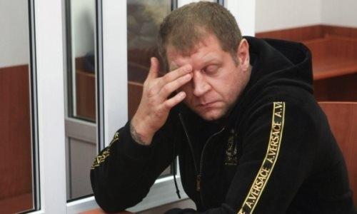 Появилось видео выхода Емельяненко на свободу после ареста за пьяный дебош