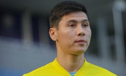 Исламхан официально представлен в качестве игрока нового клуба. Видео