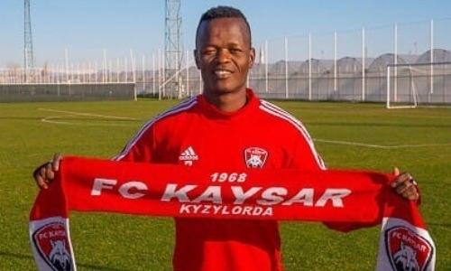«Приглянулся Младенову». «Кайсар» подписал африканского нападающего с тремя голами в 14 матчах
