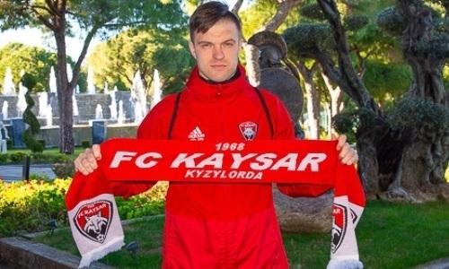 Клуб КПЛ официально объявил о трансфере российского игрока из ФНЛ