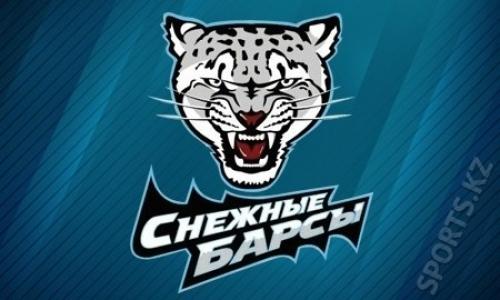 «Снежные Барсы» одолели «Алтай» в матче МХЛ