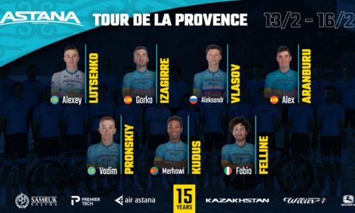 Аранбуру — 24-й на первом этапе «Тура Прованса»