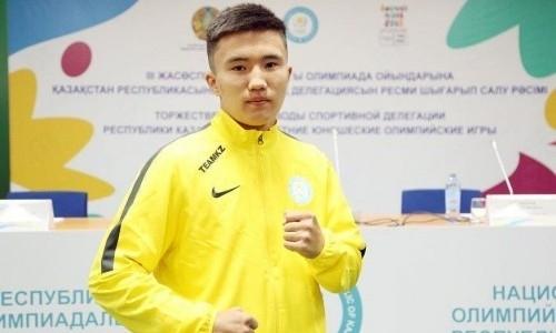 «Такие ситуации укрепляют психику и характер». Казахстанский боксер рассказал о чувствах, которые испытал, когда в финале турнира в Венгрии судьи отдали победу сопернику