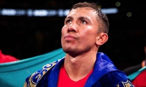 Стала известна новая дата следующего боя Головкина за титул чемпиона мира
