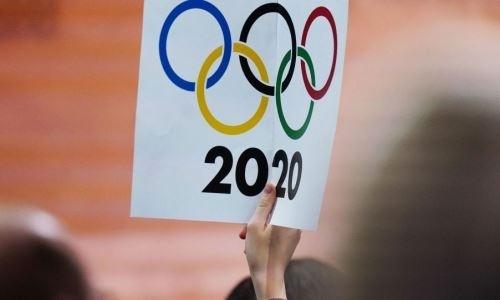 Кто поедет от Казахстана на Олимпиаду-2020. Представлен текущий состав