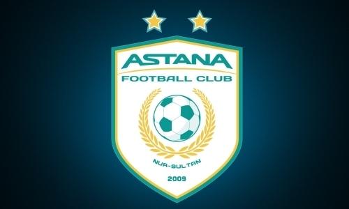 ФК «Астана» представил свой новый логотип