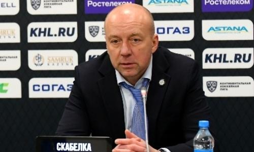 Скабелка объяснил поражение «Сибири», высказался о новых проблемах «Барыса» и сроках возвращения Старченко