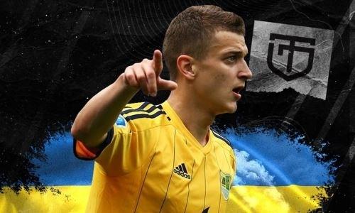 Распасовщик «Окжетпеса» официально стал игроком европейского клуба
