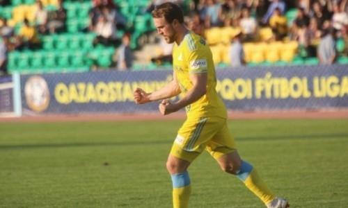 Неприятный сюрприз. «Астана» проиграла последней команде РПЛ