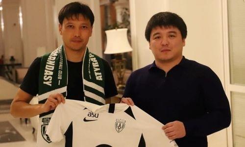 Максат Байжанов официально определился с клубом на следующий сезон