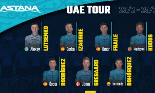 «Астана» огласила состав на «Тур ОАЭ»