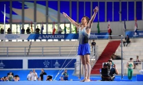 Казахстанский гимнаст завоевал «бронзу» этапа Кубка мира