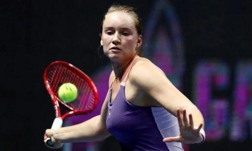 17-я ракетка мира из Казахстана вырвала победу на крупном турнире WTA в Дохе